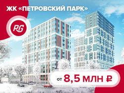 Рядом метро Динамо! Новый жилой комплекс от